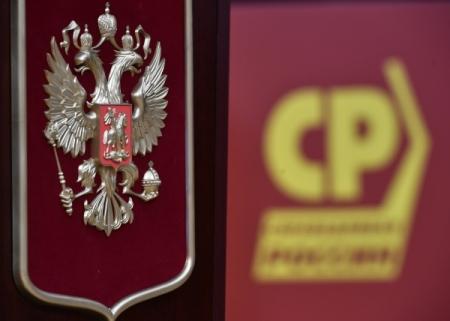 Константин Окунев выдвинут вгубернаторы Пермского края