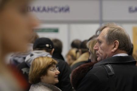 Накаждого безработного встолице приходится не менее 5-ти вакансий