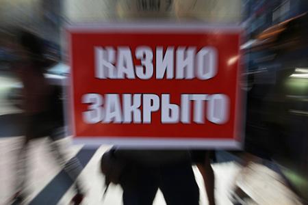 novosti-o-proverkah-kazino-v-moskve
