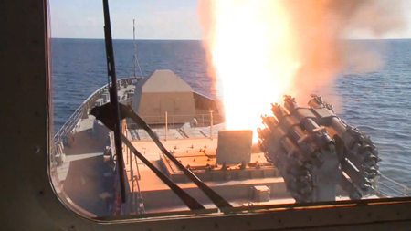 РФ предупредила оновых ракетных пусках усирийского побережья