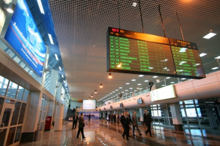 Новым гендиректором Иркутского аэропорта назначен Александр Рябикин