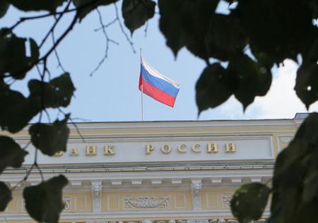 ЦБРФ отозвал лицензию банка «Спурт»