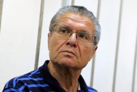 Особый статус: очем говорит дело экс-министра Алексея Улюкаева