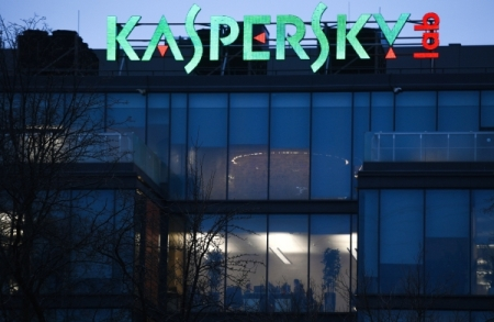 Касперского пригласили в съезд США для дачи показаний