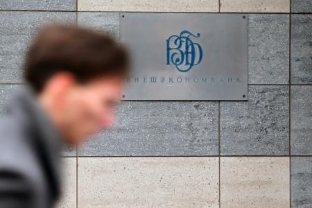 Министр финансов желает уменьшить финансирование ВЭБа и в этом году