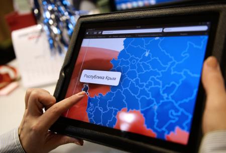 Авария вКрыму привела ксбоям вработе мобильного Интернета