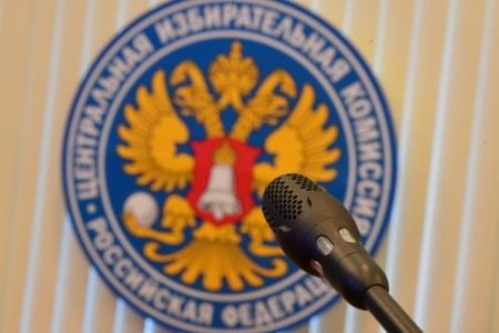 Облизбирком отправил вотставку всех председателей ТИКов Саратова
