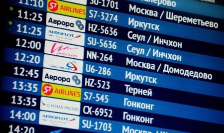 Дворкович предложит «Аэрофлоту» снабжать средствами «ВИМ-авиа» иполучить компенсацию