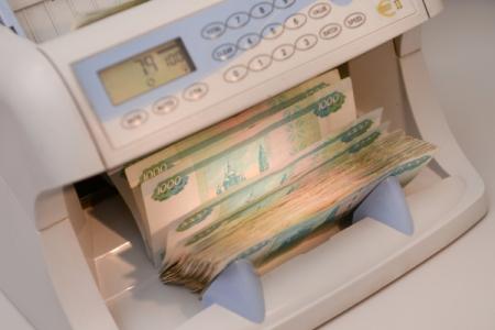 ФНБ покроет недостаток Пенсионного фонда насотни млрд