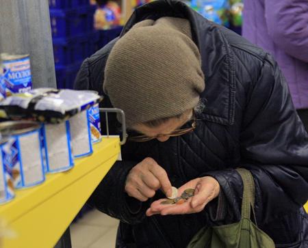 ВОрловской области увеличат прожиточный минимум для детей и пожилых людей