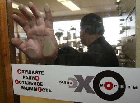 Нажурналистку «Эха Москвы» напали из-за личного конфликта