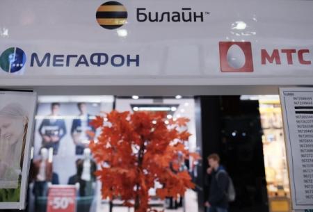 ВФАС поведали осроках отмены роуминга вКрыму