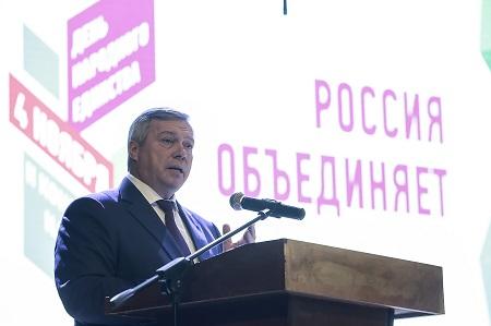 ВРостовской области создадут концепцию государственной национальной политики региона