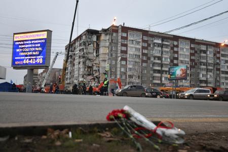Неменее 3млнруб. помощи перечислили пострадавшим при обрушении дома вИжевске