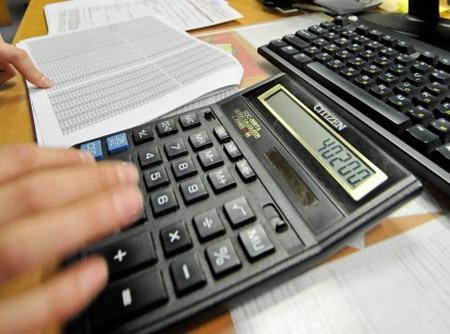 Впервый раз за 5 лет бюджет региона сформирован без дефицита