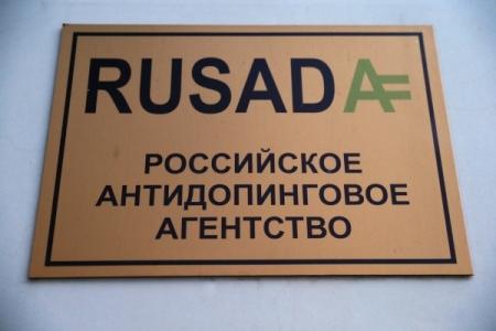ВСеуле WADA отказалась восстановить РУСАДА вправах