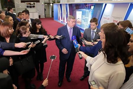Ростовская область— вчисле лидеров поинвестиционной привлекательности