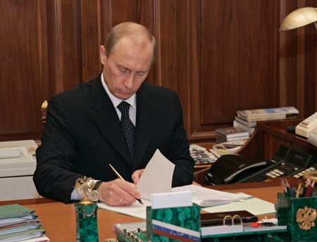 Путин подписал указ опроведении Года волонтёра в2018-м