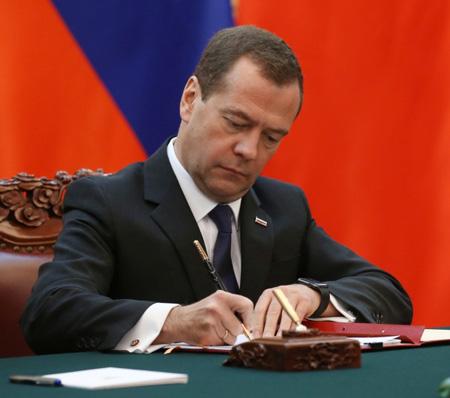 Медведев присоединил Антидопинговый центр кМГУ имени Ломоносова