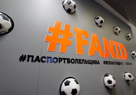 РИА Новости. Александр Кряжев