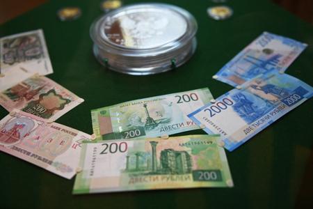 Сберегательный банк готовится квыпуску новых купюр для банкоматов