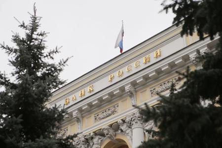 Банк Российской Федерации отозвал лицензию украсноярского банка «Канский»