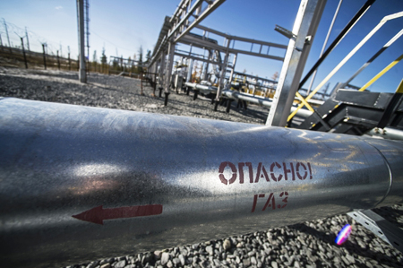ВТюменской области вэксплуатацию сдан очередной газопровод