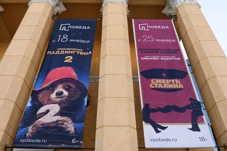 В кинозалах столицы продолжается продажа билетов нафильм «Смерть Сталина»