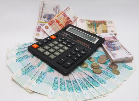 Налоги надоходы жителей стали основным источником пополнения бюджета Башкирии