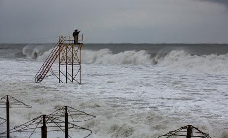 Опытнейшие cотрудники экстренных служб ищут судно «Восток» вЯпонском море