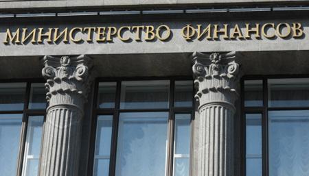 Министр финансов РФ реструктуризировал Нижегородской области заем в20 млрд руб.