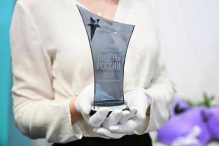 Тюменский победитель «Лидеров России» возглавил Агропромышленную лизинговую компанию