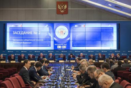 ЦИК объявил официальные предварительные результаты выборов Президента Российской Федерации