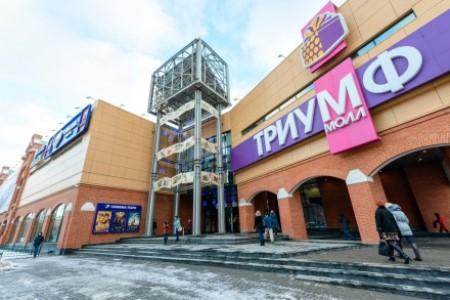 В Саратове произошло задымление в ТЦ «Триумф Молл»
