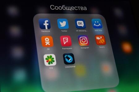 Роскомнадзор задел «Яндекс», «ВКонтакте» и социальная сеть Facebook
