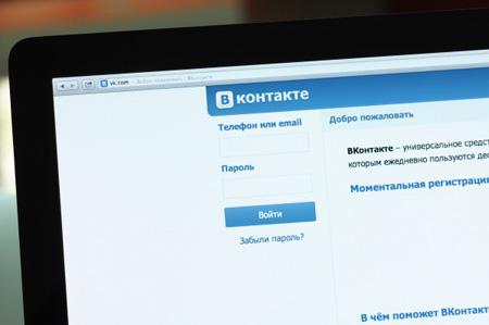 «ВКонтакте» запустил видеозвонки наiOS иAndroid