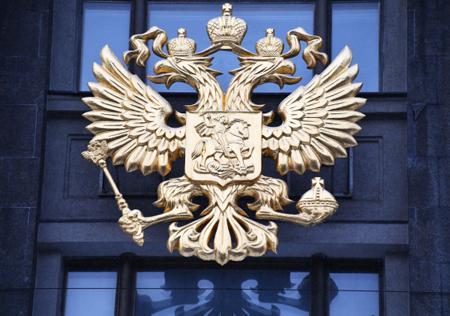 Депутат: арест счетов предлагают ввести завмешательство ввыборы в РФ