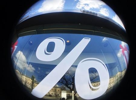 ВИркутской области могут запустить ипотечную программу составкой 5,75%
