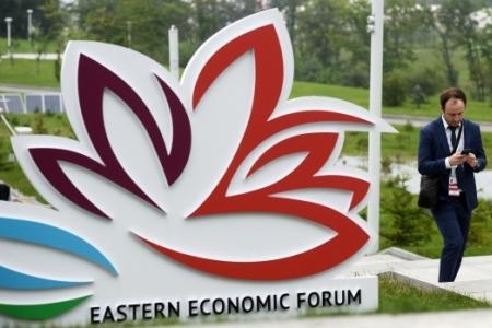 Создание условий для бизнеса и повышение качества жизни обсудят на ВЭФ во Владивостоке
