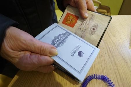 Электронные трудовые книжки могут на100% заменить бумажные через 9 лет