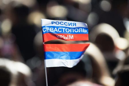 d06fcebac06a МВФ включил экономические данные по Крыму в раздел российских показателей