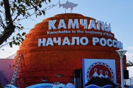 На Камчатке планируют создать туристический кластер