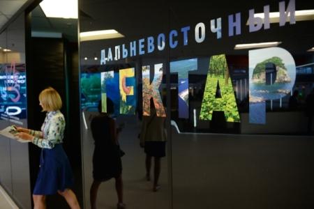 """Госдума РФ распространила программу """"Дальневосточный гектар"""" на Бурятию и Забайкалье"""