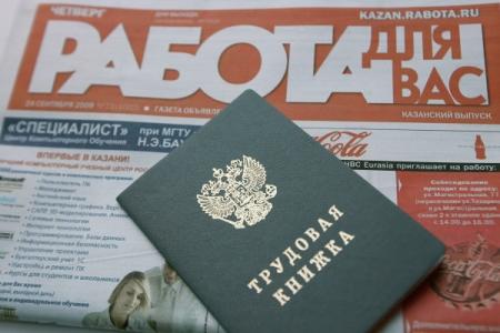 Медицинские книжки в Москве Покровское-Стрешнево для официантов