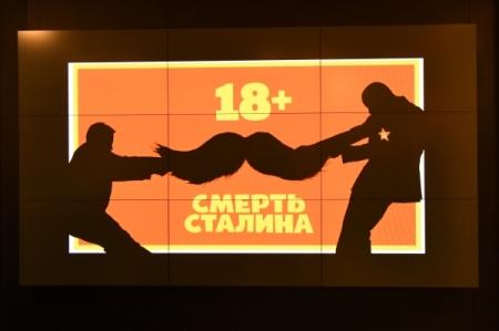 РИА Новости. Екатерина Чеснокова