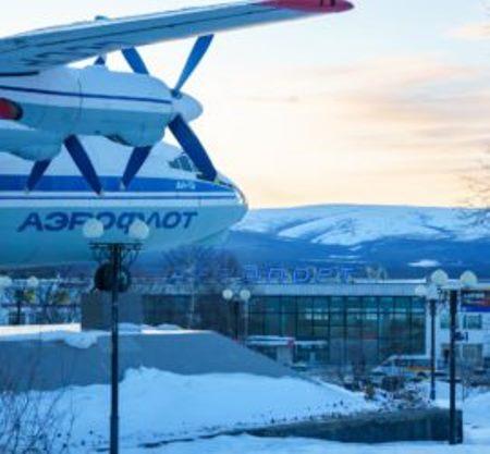 """Теперь аэропорт """"Сокол"""" станет собственностью Магаданской области"""