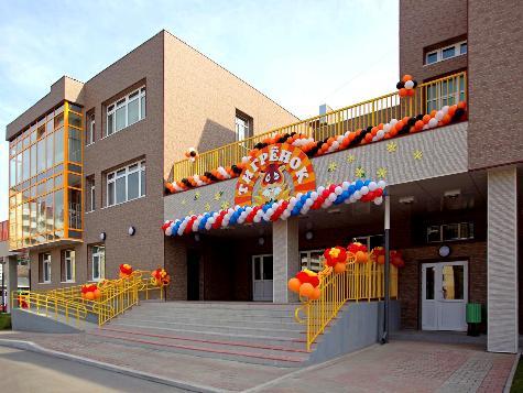 Детский сад 'Тигренок', построенный в новом микрорайоне Владивостока Снеговая Падь