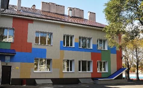 Детский сад 'Золотая рыбка' глава города Игорь Пушкарёв открыл в конце 2011 года