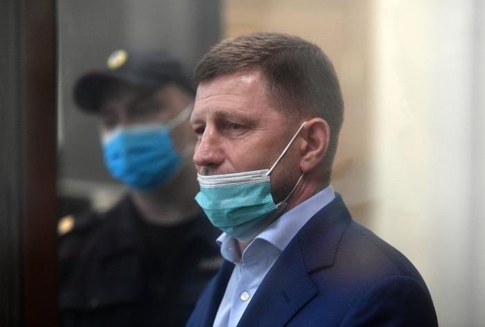 Хабаровский губернатор Фургал арестован на два месяца