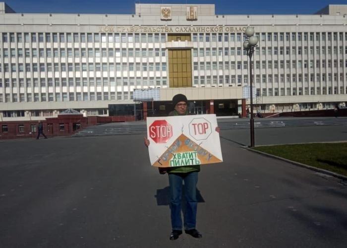 """Сахалинский ученый просит Генпрокуратуру проверить ТОР """"Горный воздух"""""""